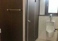 I事務所 来客用トイレ改修