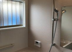 I様邸 浴室改修工事
